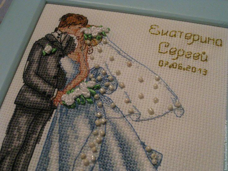 """Купить Свадебная метрика """"Свадебный поцелуй"""" - свадьба, свадебный подарок, свадебные аксессуары, метрика"""