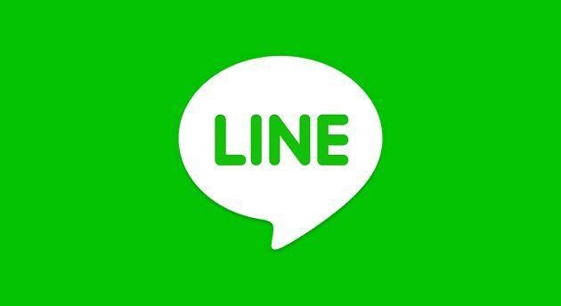 Begini Cara Download Video Line Tanpa Aplikasi Tambahan Sangat Mudah Https Www Pro Co Id Cara Download Video Line Tanpa Aplika Pendidikan Aplikasi Pesan