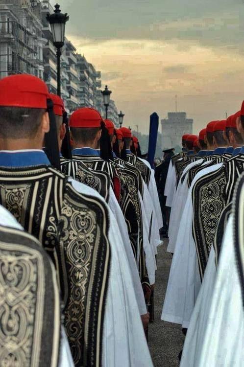 Έυζωνοι στην Θεσσαλονίκη.