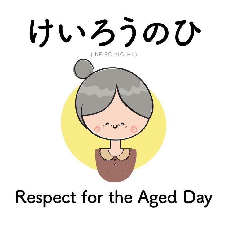 [193] けいろうのひ | keirō no hi | respect for the aged day Respect for the Aged Day (けいろうのひ) is a Japanese designated Public holiday celebrated annually to honor elderly citizens.