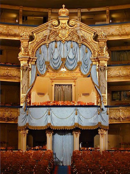 Marinsky Theatre St. Petersburg: The Tsar's Box
