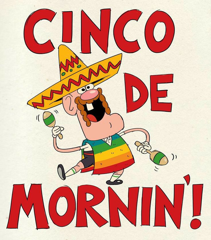 Uncle Grandpa Good Morning Meme : Best uncle grandpa images on pinterest