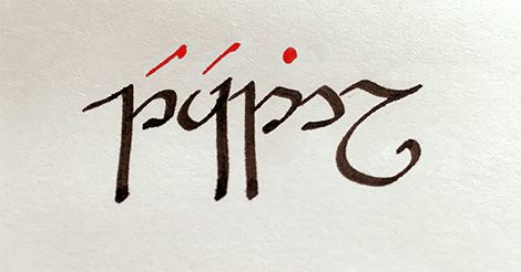The most accurate and up to date transcriber on the web to convert English, Elvish, Sindarin or Quenya into beautiful Tengwar/Elvish writing