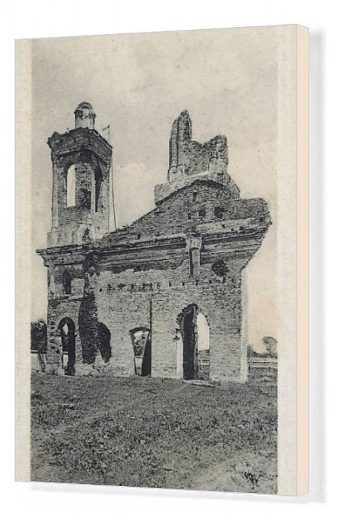 51x41cm Canvas Print. Humaita, Paraguay, a town and distrito on the Paraguay River in southern Paraguay. During the Paraguayan War, it served as the main Paraguayan stronghold from 1866 until its fall in August 1868. This card shows the remains of the 18th century Jesuit Church of San Carlos de Borromeo, now a preserved and venerated symbol of Paraguayan resistance. Date: circa 1914. . Image supplied by Mary Evans Prints Online