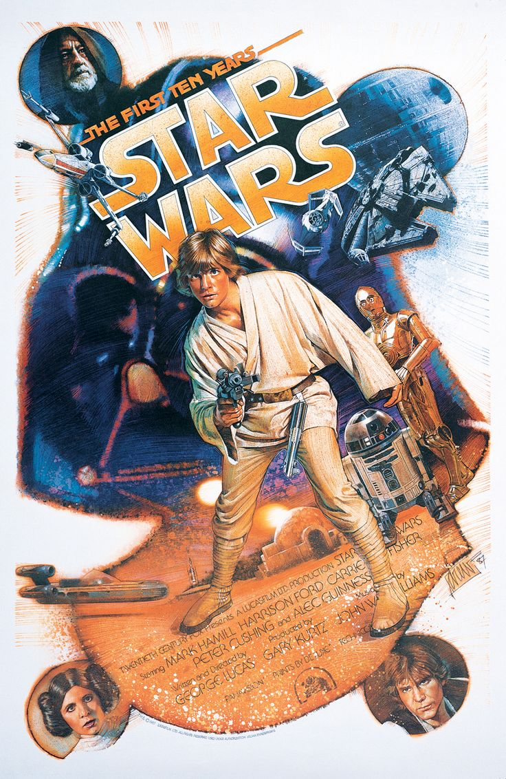 Drew Struzan's poster created to celebrate the saga's history-making first decade.