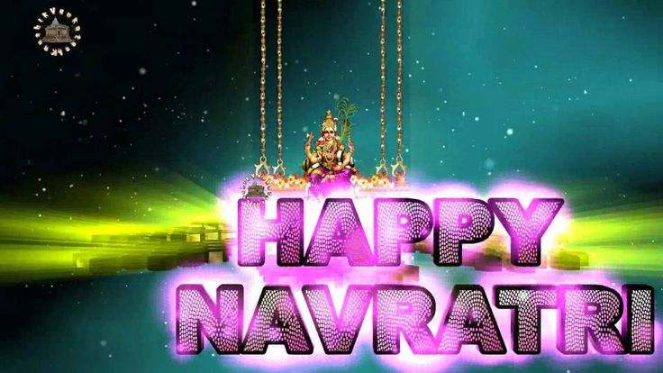 Happy Navratri 2016 Wishes,Quotes,HD Images,Greetings,Ecard,Animation,Me...
