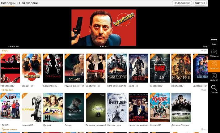 Vivatv Apk Download Latest Version 1 0 2 For Android Tricksvile Online Video Streaming Watch Tv Shows Video Streaming
