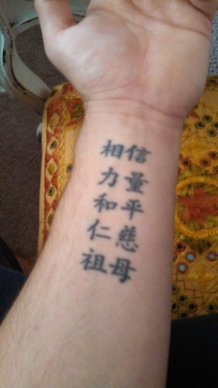 """Got this idea from the movie """"Mulan"""". This was a dedication tattoo to my Grandmother who passed away. Its all the life lessons she taught me growing up."""
