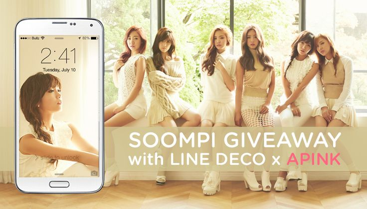 """[Exclusive] Download APINK's """"Pink LUV"""" Mobile Theme   Win Autographed Album!"""