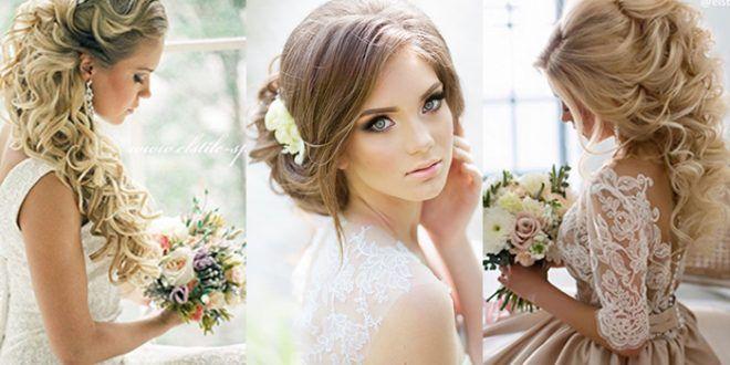 Φάκελος μαλλιά: 40+ υπέροχα Νυφικά χτενίσματα για την πιο εντυπωσιακή εμφάνιση
