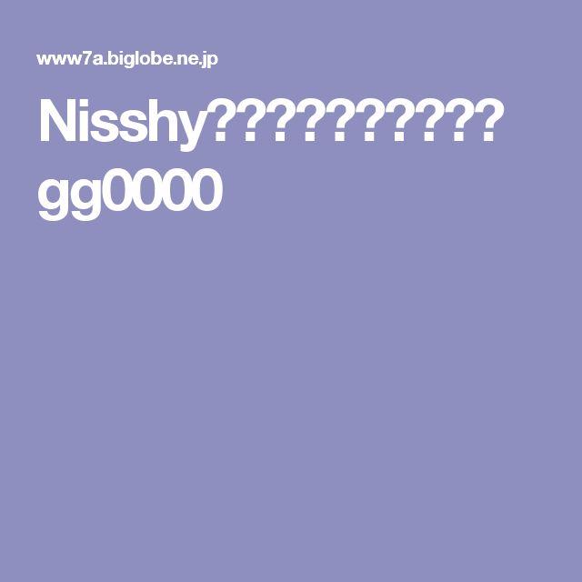 Nisshyの大学受験英語問題集 gg0000