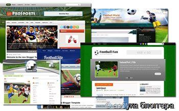 футбол шаблон blogspot