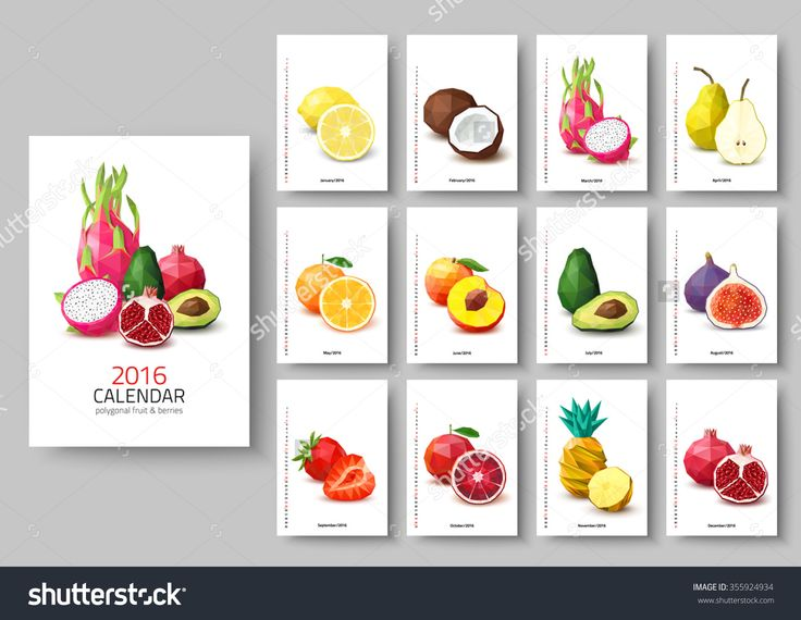 Wall Calendar 2016 - Polygonal Fruit And Berries. Vector Illustration - 355924934 : Shutterstock
