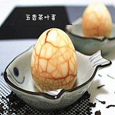 huevos cocidos con especias