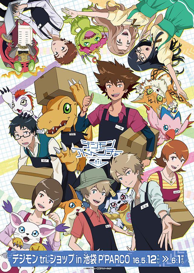 jippy-kandi:  Digimon Adventure tri. Limited Shop @ P'PARCO in Ikebukuro, Japan (12 May 2016 – 1 June 2016)