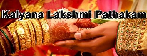 Kalyana Lakshmi Pathakam Scheme 2017: How to Apply, Online Application Form, Eligibility Guidelines