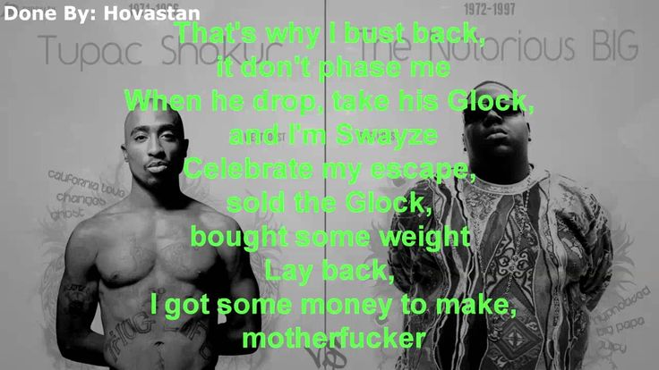Tupac - Runnin' (Dying To Live) Ft. Notorious B.I.G. Lyrics
