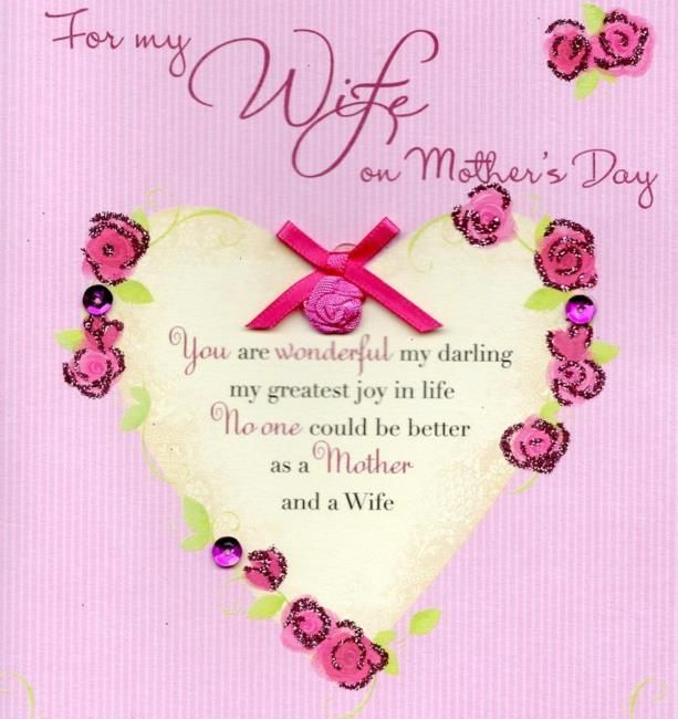 Happy Mothers Day Greetings To My Wife 2018 For Quotes Images Happymothersday2018 Mo Happy Mother S Day Greetings Happy Mothers Day Images Happy Mothers Day