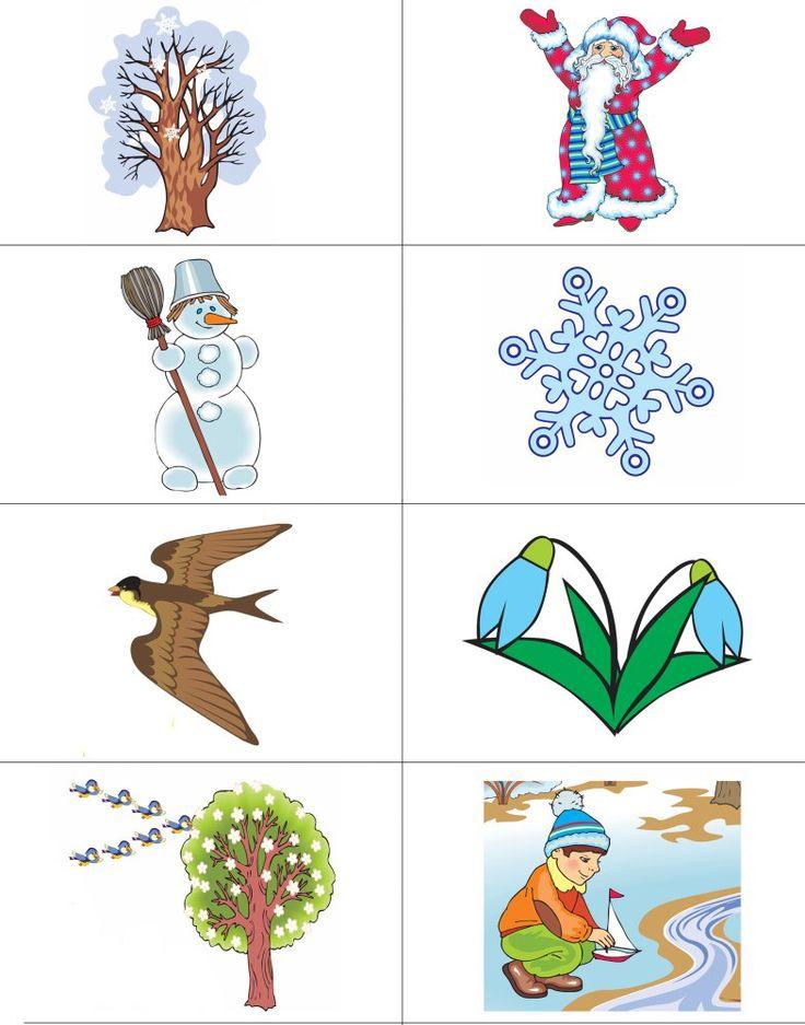 seizoenenspel winter 2 voor kleuters, free printable