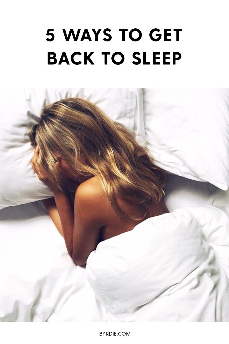 How To Stop Waking Up
