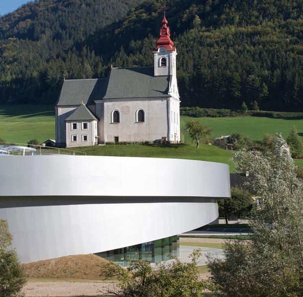 Космический центр в Словении