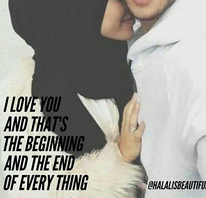 is dating wrong in islam My boyfriend is muslim, i'm christian, and we cannot convince his family  he told me everything about his family and islam i know dating is forbidden but we met at work and it was love.