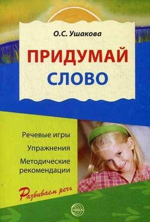 гостья книга фото