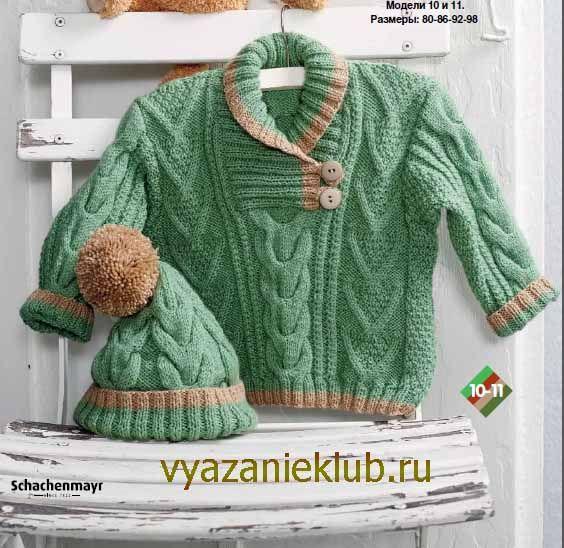 Джемпер и шапочка - Для детей до 3 лет - Каталог файлов - Вязание для детей