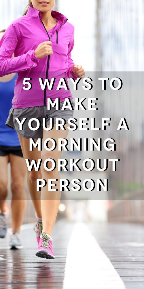 5 ways to make yourself a morning workout person