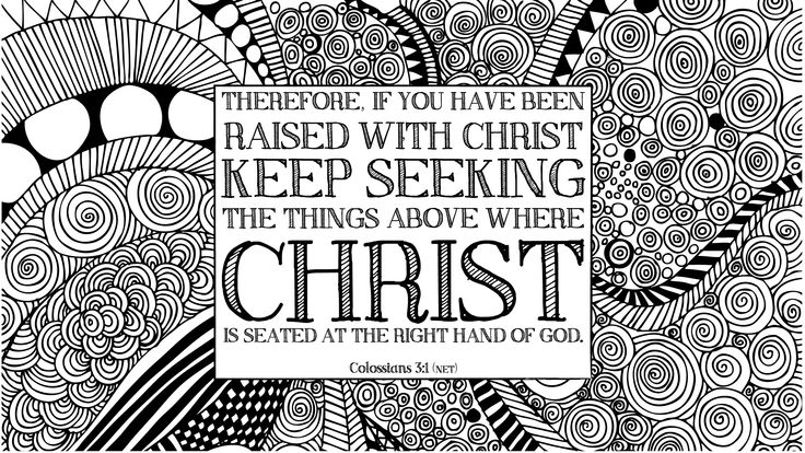 44 best images about inspiration on pinterest god trust for Trust god coloring page