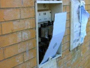 Sistemas de seguridad eléctrica