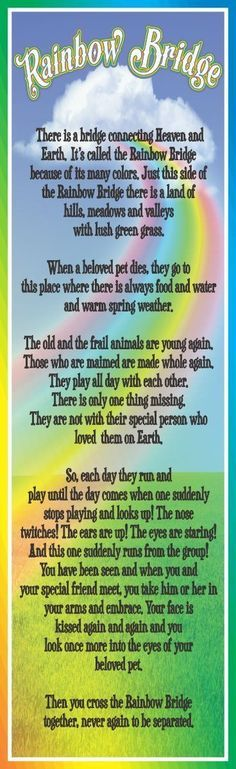 Rainbow Bridge Sympathy Poem Sign