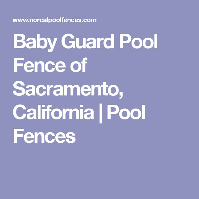 Baby Guard Pool Fence of Sacramento, California | Pool Fences