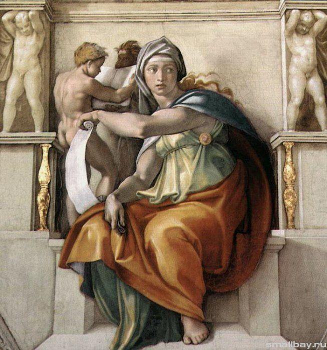 Работы Микеланджело.Дельфийская Сивилла