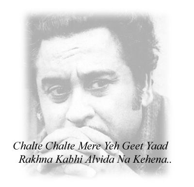 Happy Birthday to immortal Kishore Kumar!!  The singer, actor, lyricist, composer, producer, director, screenwriter and scriptwriter, holds the record of winning maximum number of Filmfare Awards in the category of Best Male Playback Singer.