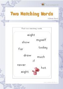 Two Matching Words 5 - Individual File Download