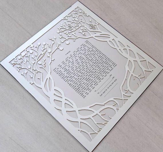 Twin Trees of Hamzas  Papercut Ketubah