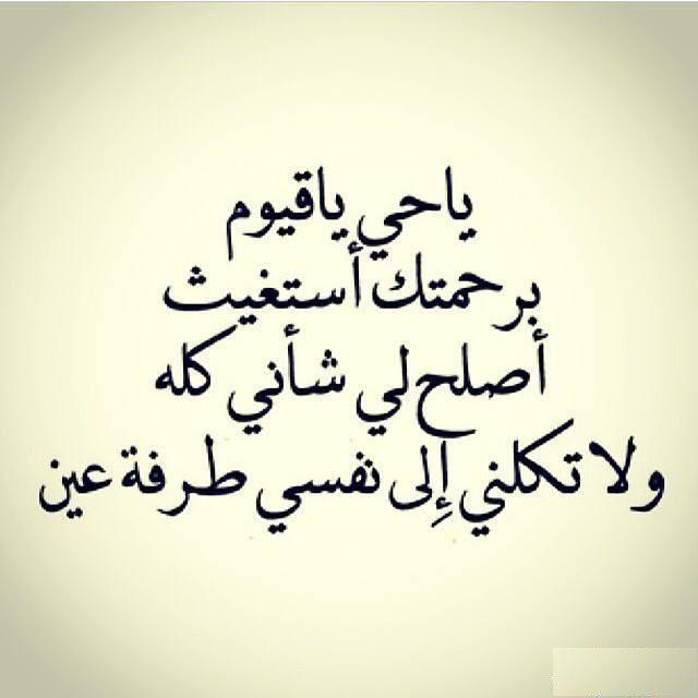 صور ادعية مصورة اسلامية جميلة رمزيات دعاء ميكساتك Arabic Calligraphy Calligraphy