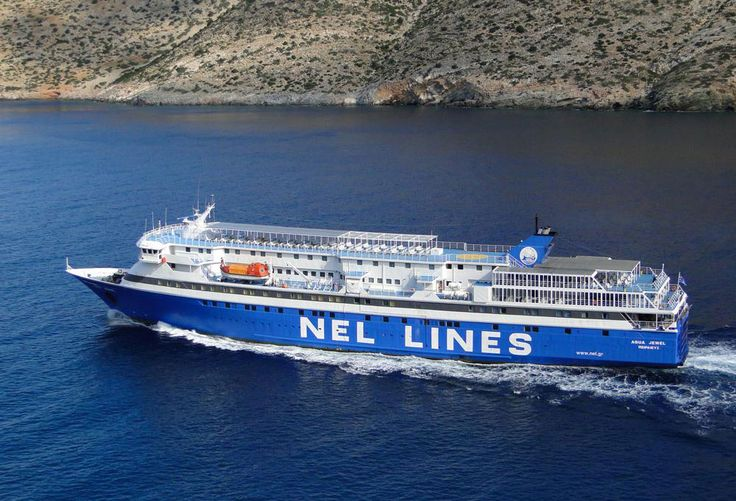 NEL Lines has published ferry schedules for inter – island routes