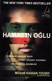 Hamas'ın Oğlu - Mosab Hassan Yousef
