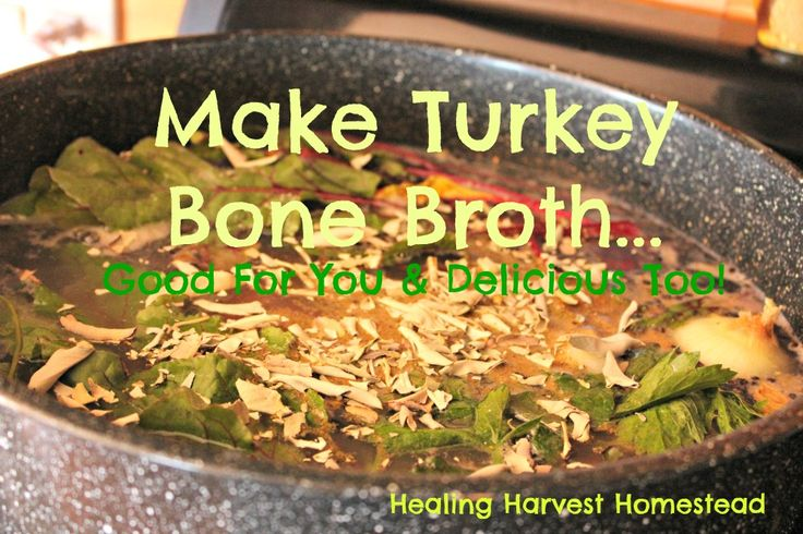 How to Make Turkey Bone Broth---SO Delicious and Good for You and the Fam! -- Bone broth has so many benefits!  Once I learned how drinking bone broth as a tonic as well as cooking with it were great for your digestion, your joints, your heart, and more—-well, I decided to learn how to make my own.  I have gallons put away for the winter at this point! You can make...
