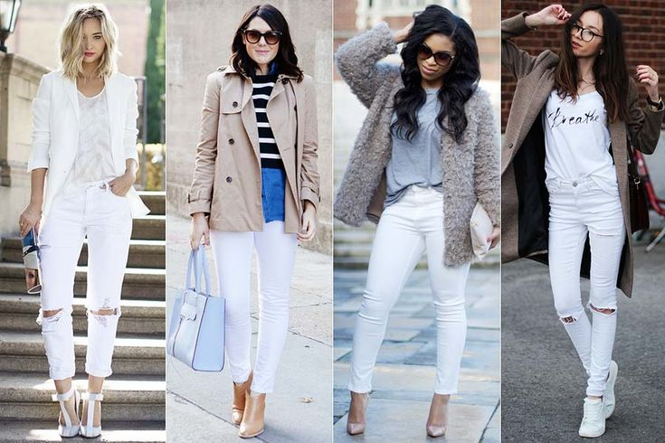Como usar: Calça jeans branca