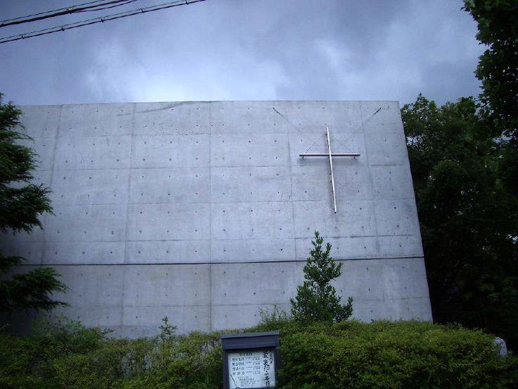 Igreja da Luz - Ibaraki, Osaka, Japão