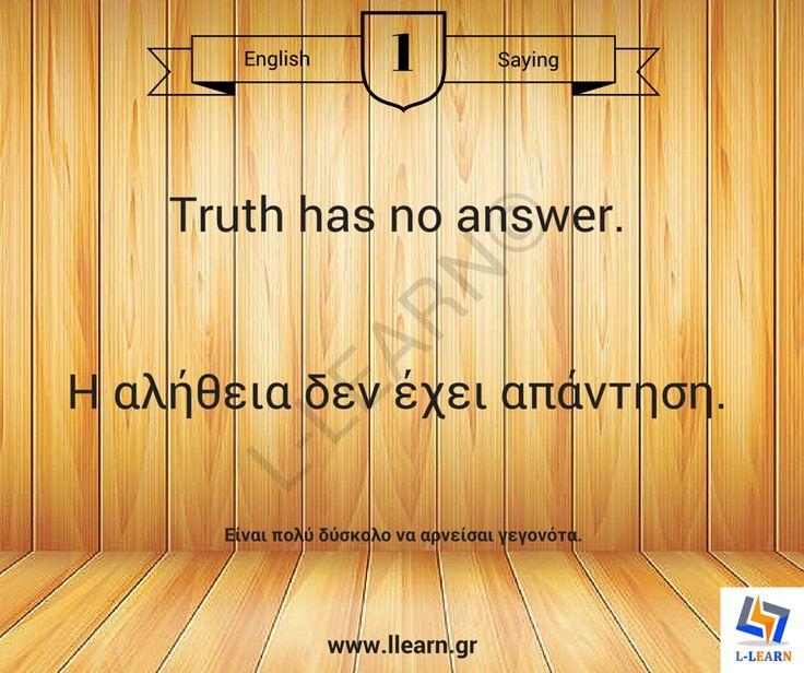 Truth has no answer.  #παροιμίες #Αγγλικά #Ελληνικά