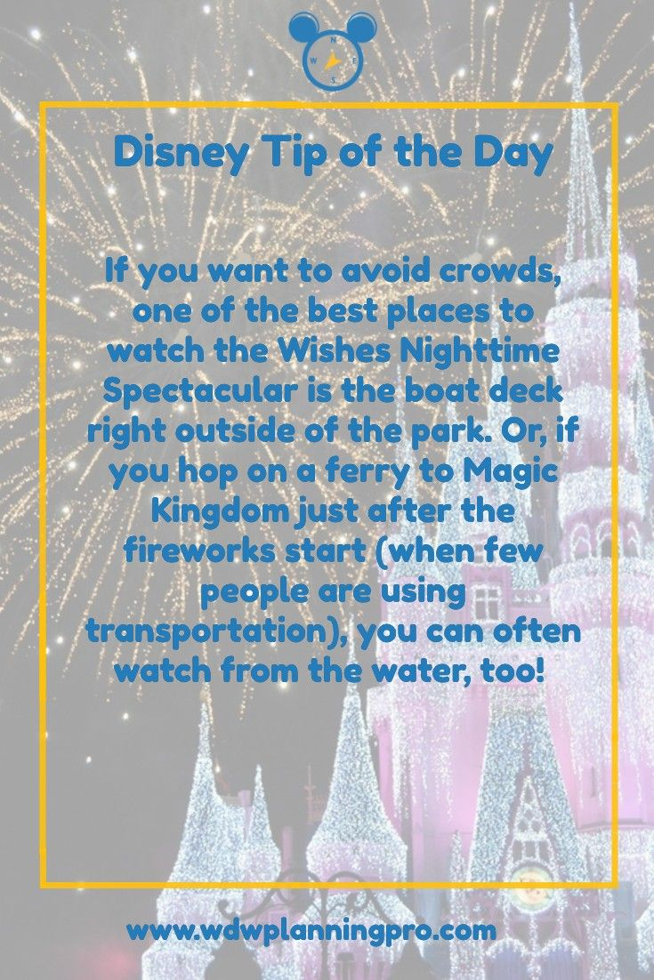 Sometimes, you want to watch the fireworks at Magic Kingdom without dealing with the crowds. This #DisneyTip has worked well for me!