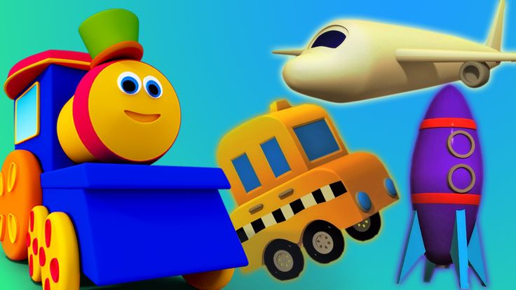 Bob Transport Train | 밥 수송 열차 | 아이들이 수송 배우고 | 아이 비디오 ‪#‎bobthetrain‬ ‪#‎kidssong‬ ‪#‎kidslearning‬ ‪#‎educational‬ ‪#‎parenting‬ ‪#‎entertainment‬ ‪#‎kidsvideo‬ ‪#‎childrensongs‬