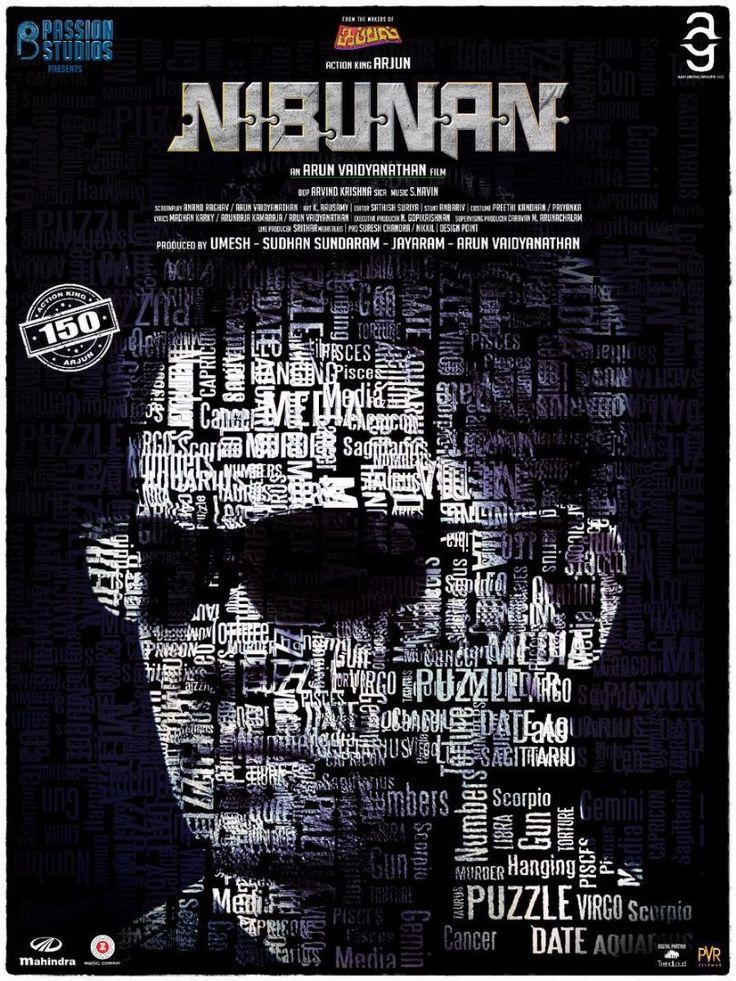 "Watch the Official Trailer of ""NIbunan"" starring Arjun Sarja, VaralaxmiSarathKumar, Prasanna"