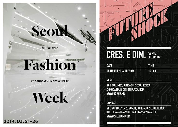 CRES. E DIM. 14FW COLLECTION 'FUTURE SHOCK' FASHION SHOW IN SEOUL FASHION WEEK  DATE : THE 25TH OF MARCH TIME : 12 : 00 (P.M) VENUE : DDP (DONGDAEMUN DESIGN PLAZA) IN SEOUL HALL : S2