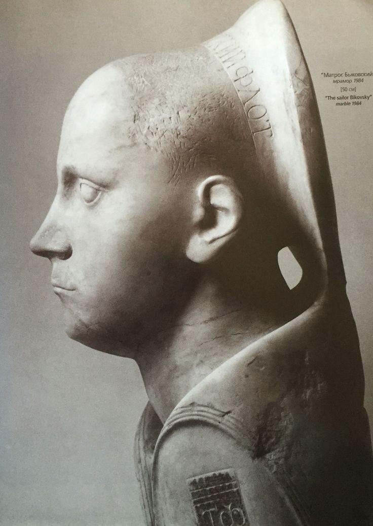 """Дмитрий Тугаринов """"Матрос Быковский"""" мрамор 1984 Dmitriy Tugarinov """"The sailor Bikovsky"""" marble 1984"""