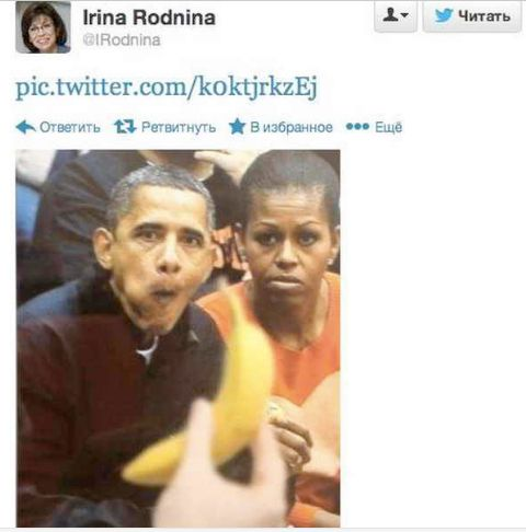 Russian Official Tweets Racist Obama Tweet of Obamas and a Banana
